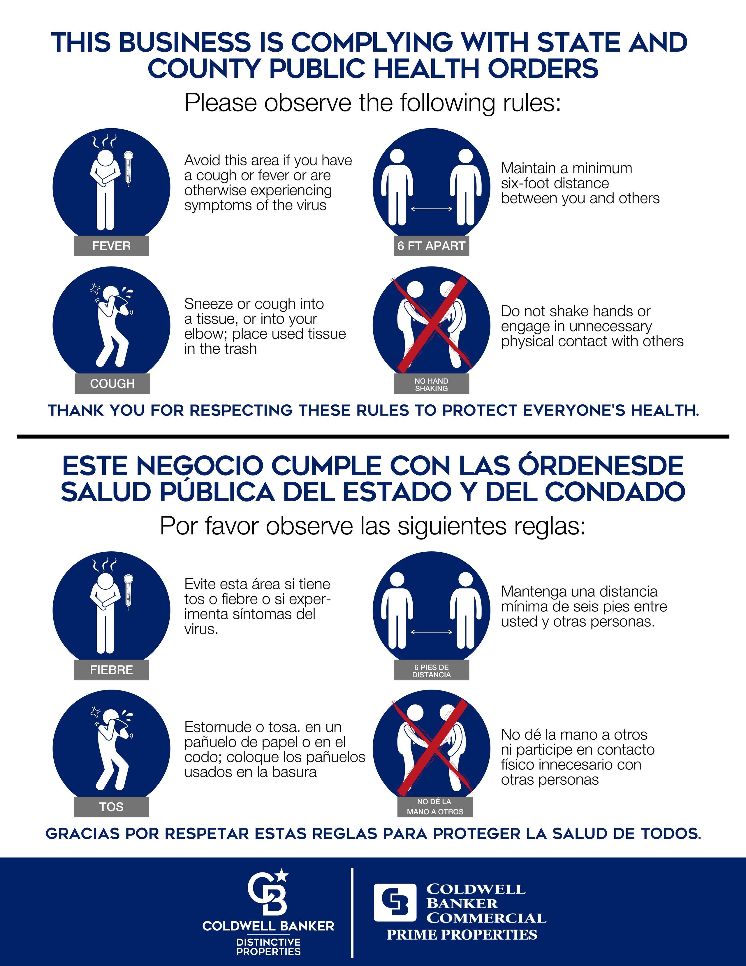Office Safety Protocol